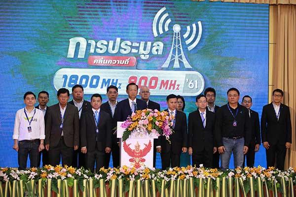 1800 MHz