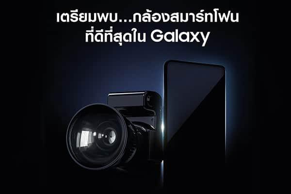 The New Galaxy